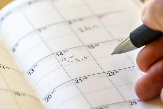 スケジュール手帳への書き込み