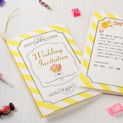 アンシェウェディング招待状「yellow flower」