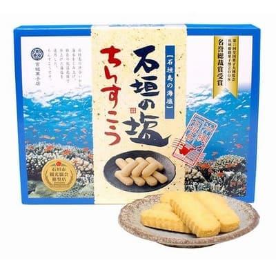 宮城菓子店「石垣のちんすこう 2個×24袋」