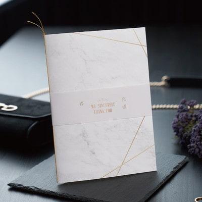 結婚報告レター付きギフト「marble」