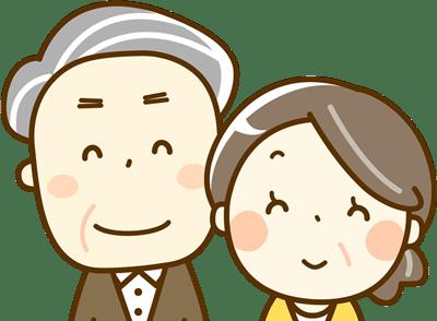 誠也くんの両親