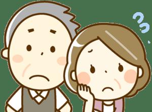 不安顔の両親のイラスト