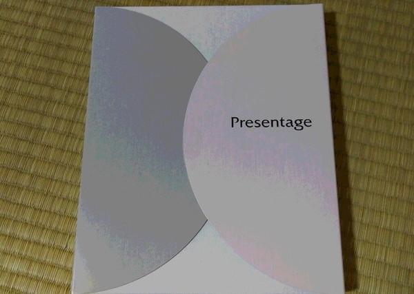 カタログギフト「プレゼンテージ」のボックス
