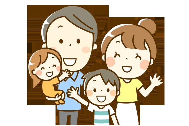 夫婦・家族のイラスト